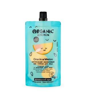 "Organic Kitchen Домашний Spa Натуральный обновляющий био гоммаж для лица ""One in a Melon"" 100 мл"