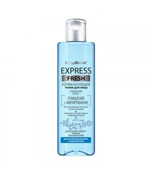 Compliment Express Fresh Нормализующий тоник для лица сужающий поры 250 мл