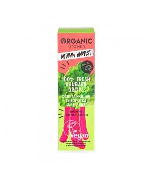 Organic Kitchen Autumn Harvest Сыворотка для лица осветляющая Fresh Rhubarb Drops 30 мл