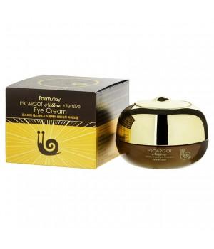 Farmstay Интенсивный крем для век с экстрактом королевской улитки Escargot Noblesse Intensive Eye Cream 50 г