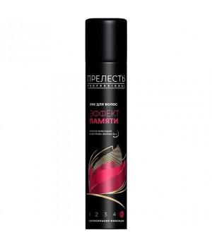 Прелесть Professional Лак для волос Эффект памяти 75 мл