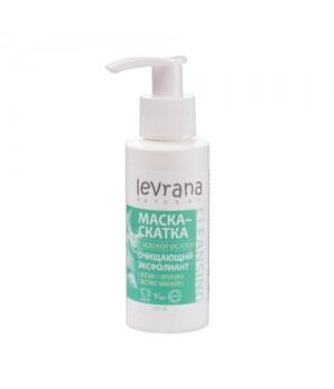 Levrana Маска-скатка с молочной кислотой 100 мл