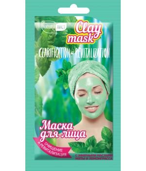 Артколор Clay mask Маска для лица Очищение и ревитализация 25 мл