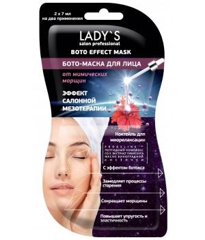 Артколор Lady's Бото-маска для лица от мимических морщин 2х7 мл