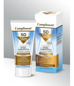 Тимекс Compliment 5D Интенсивная крем-сыворотка для талии и живота моделирующая 200 мл