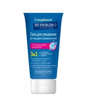 Compliment No problem Гель для умывания 3 в 1 с салициловой кислотой 200 мл