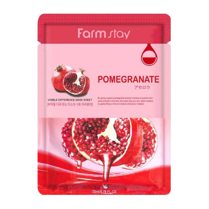 Farmstay Тканевая маска для лица с экстрактом граната Visible Difference Mask Sheet Pomegranate 23 мл