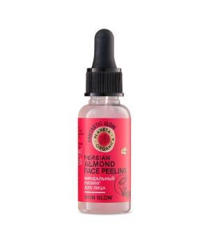 "Planeta Organica Skin Super Food Миндальный пилинг для лица ""Persian almond face peeling"" 30 мл"