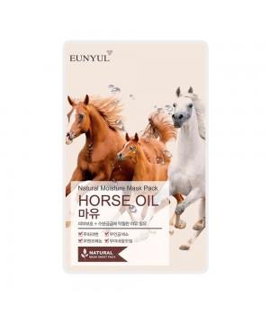 Eunyul Маска тканевая с лошадиным маслом 22 мл