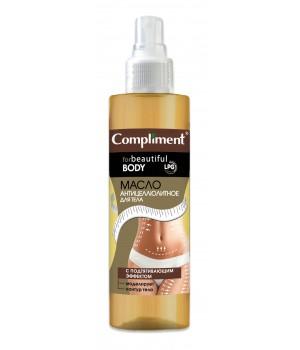 Compliment Антицеллюлитное масло для тела с подтягивающим эффектом 200 мл