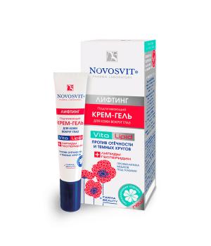 Novosvit Подтягивающий крем-гель для кожи вокруг глаз 15 мл