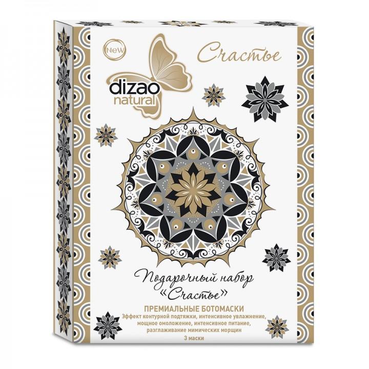 """Dizao Подарочный набор БОТОмасок для лица """"Счастье"""" 84 г"""