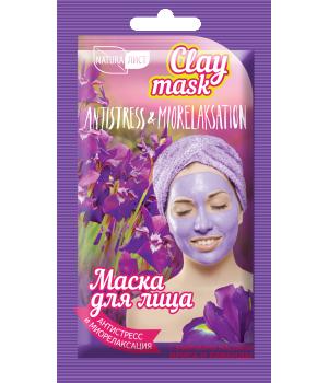 Артколор Clay mask Маска для лица Антистресс и миорелаксация 25 мл