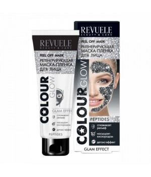 Revuele Регенерирующая маска-пленка для лица 80 мл