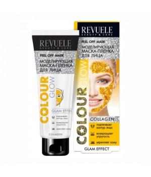 Revuele Моделирующая маска-пленка для лица 80 мл