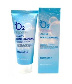 Farmstay Пенка для умывания кислородная O2 Premium Aqua Cleansing Foam 100 мл