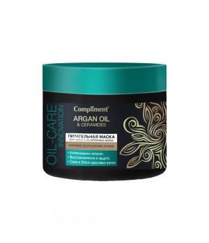Compliment Argan Oil & Ceramides Питательная маска для сухих ослабленных волос 300 мл