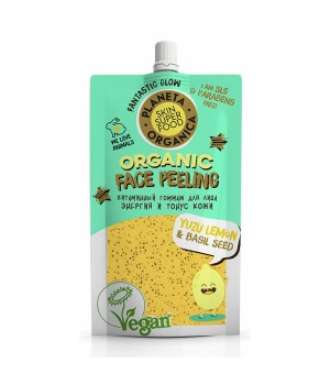 "Planeta Organica Skin Super Food Seed Гоммаж для лица Витаминный ""Yuzu lemon & basil seed"" 100 мл"