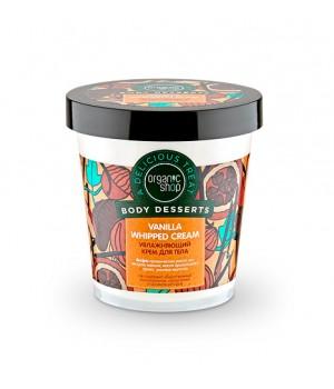 "Organic shop Body Desserts Увлажняющий крем для тела ""Vanilla Whipped Cream"" 450 мл"