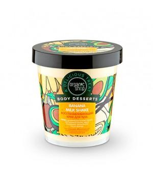 "Organic shop Body Desserts Восстанавливающий крем для тела ""Banana Milk Shake"" 450 мл"