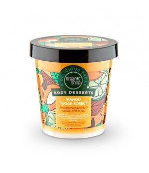 "Organic shop Body Desserts Антиоксидантный скраб для тела ""Mango Sugar Sorbet"" 450 мл"