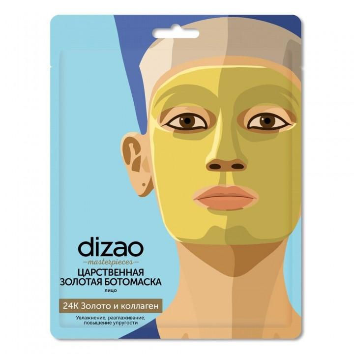 "Dizao Царственная золотая ботомаска для лица ""24К золото и коллаген"" 30 г"