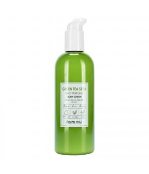 Farmstay Парфюмированный лосьон для тела с экстрактом зеленого чая Daily Perfume Body Lotion Green Tea Seed 330 мл