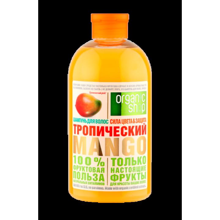"""Organic shop Фрукты Шампунь для волос """"Тропический манго"""" 500 мл"""