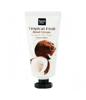 """Farmstay Крем для рук """"Тропические фрукты"""" с кокосом и маслом ши 50 мл"""