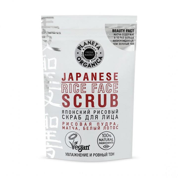 Planeta Organica Fresh Market Японский рисовый скраб для лица 100 мл