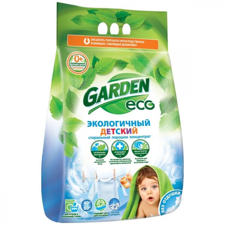 Арнест Garden Eco Kids Стиральный порошок с ионами серебра без отдушки 1400  г