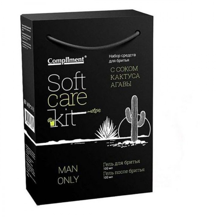 Compliment Soft Care Kit.Man Only ПН №1292