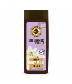 "Planeta Organica Eco Ванильное молочко для тела ""Organic vanilla"" 340 мл"